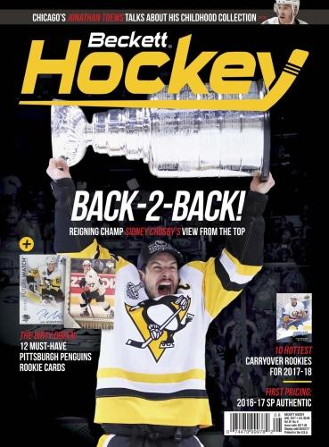 Beckett Hockey  August (2017)