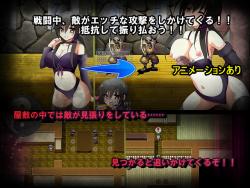 [Hentai RPG] くノ一リリィと淫猥屋敷