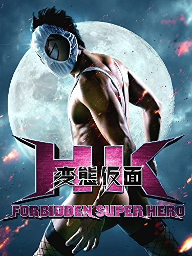 HK Forbidden Super Hero 2013 1080p BluRay x264-FAPCAVE