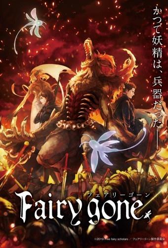 Fairy Gone - S01E09