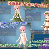 [Hentai RPG]ドレスウイッチキャロル~リスディア王国の魔法洋服店~