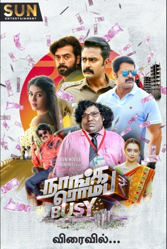 NAANGA ROMBA BUSY (2020) Tamil 720p HDTV AVC UNTOUCHED AAC-BWT Exclusive