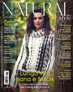Rachel Weisz -                 Natural Style Magazine February (2018).