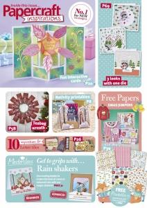 PaperCraft Inspirations - Christmas (2019)