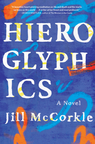 Hieroglyphics by Jill McCorkle