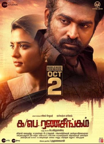 Ka Pae Ranasingam (2020) Tamil 1080p WEB-DL H264 AAC2 0-TT Exclusive