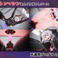 [3D VIDEO] Heroine Versus Machine