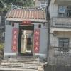 Hiking Tin Shui Wai - 頁 14 6tJrbipu_t