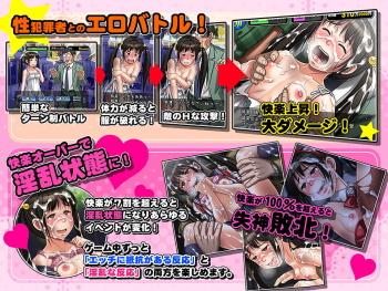 [Hentai Game]  ロリコン街 売春少女の借金返済記