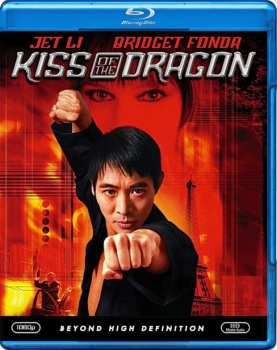 Kiss of the Dragon (2001) Full Blu-Ray 18Gb MPEG-2 ITA DD 5.1 ENG DTS-HD MA 5.1