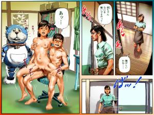 [Hakata Ramen] Real Chou Doryaemon (Doraemon)