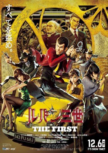 Lupin III The First 2020 1080p WEB-DL DD2 0 H 264-EVO