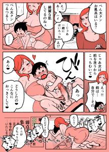 [Kakuzatouichi (Kakuzatou) (核座頭)] Art & Manga Pack (UPD.)