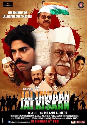 Jai Jawaan Jai Kisaan (2021) 1080p WEB-DL x264 AAC-DUS Exclusive