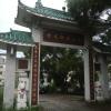 Hiking Tin Shui Wai - 頁 14 KWRU2qWa_t