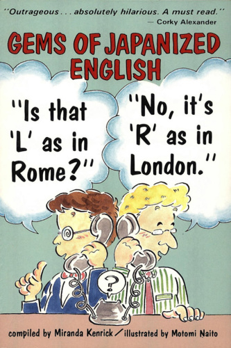 Gems of Japanized English Is That an 'L' As in Rome