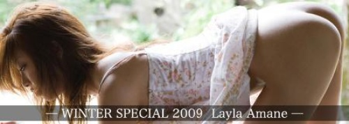 Layla Amane   [Raindrops]