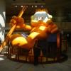 Garfield QVOm2Vhs_t