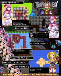 Dora Paro Quest 2 ~Toro Princess and the Lustful Curse~