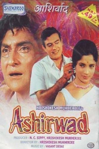 Aashirwad (1968) 1080p WEB-DL AVC AAC-DUS Exclusive