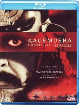 Kagemusha - L'ombra del guerriero (1980) Full Blu-Ray 41Gb AVC ITA DTS 5.1 JAP DTS-HD MA 5.1 MULTI