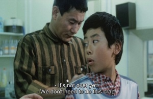 Kanashii kibun de joke 1985