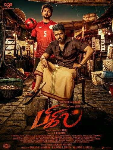Bigil (2019) 720p HDRip Malayalam+Tamil+Telugu x264 1 4GB MB
