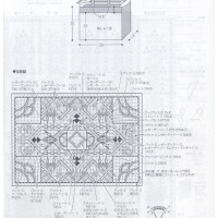 680T3jQ1
