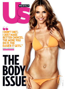 Maria Menounos Us Weekly Body Issue June '14