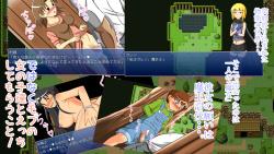 [Hentai RPG] 物語の世界に転移してモブ娘とえっちしまくるゲーム