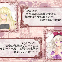 [Hentai Game] The House of Lie -Drujo Demana-