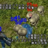 [Hentai RPG] Towers & Spirits
