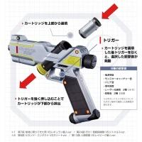 Ultraman - Tiga Guts Hyper Gun X0A6DB5X_t