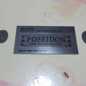 [Imagens] Poseidon Saint Cloth Myth 15th GtD02sOD_t