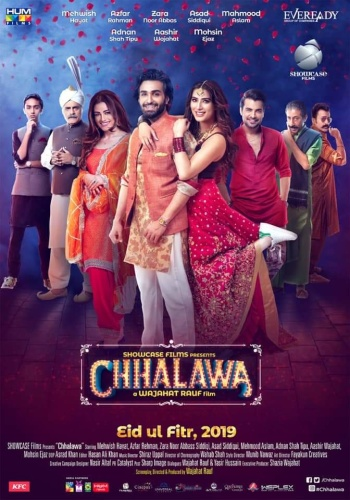 Chhalawa (2019) 1080p WEB-DL H264 AC3 -TT Exclusive