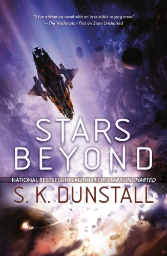 Stars Beyond by S  K  Dunstall