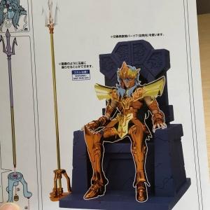 [Comentários] Saint Cloth Myth EX - Poseidon EX & Poseidon EX Imperial Throne Set - Página 2 Xz9nFjOx_t
