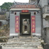 Hiking Tin Shui Wai - 頁 14 8p1NTEka_t