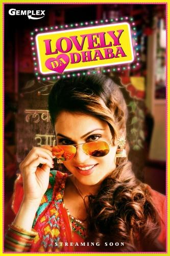 Lovely Da Dhaba S01 (2020) 1080p WEB-DL H264 AC3-DUS Exclusive