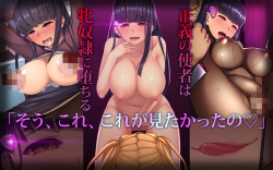[Hentai Video] TWIN QUIET: Deep Brainwash, Distorted Justice (Motion Comic Version)