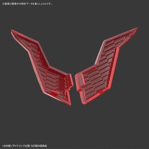 Mazinger & Great Mazinger Z Infinity - Plastic Model Kit (Bandai) VVFUuxwn_t