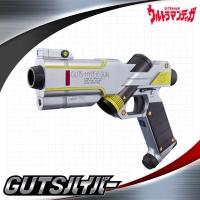 Ultraman - Tiga Guts Hyper Gun TOCXqfm6_t