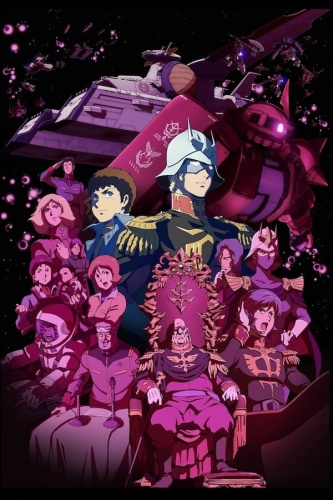 Mobile Suit Gundam The Origin VI - Rise Of The Red Comet (2018) BluRay 720p YIFY