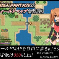 [Hentai RPG] FUMIKA FANTASY