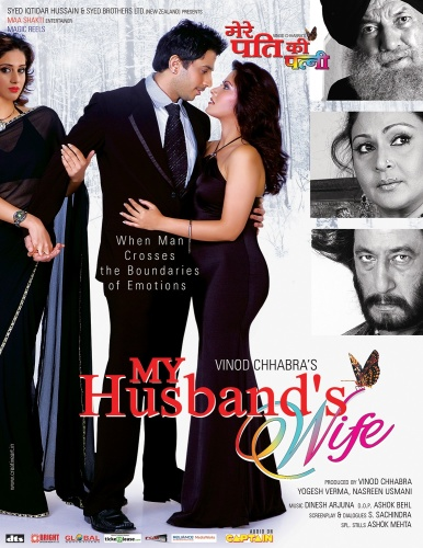 My Husband's Wife (2010) 1080p JC WEB-DL DDP 2 0 - 24xHD