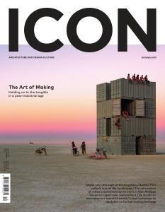 Icon  December (2019)