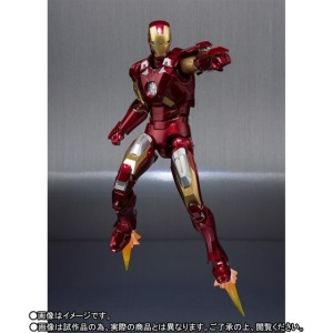 Iron Man (S.H.Figuarts) - Page 13 AXEyX6FO_t
