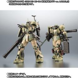 Gundam - Metal Robot Side MS (Bandai) - Page 5 BkRXrpUe_t