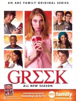 Greek - La confraternita - Stagione 4 (2011) [Completa] .avi DLMux MP3 ITA
