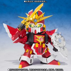 SDX Gundam (Bandai) MLkuwxfN_t